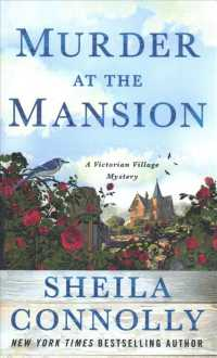 Murder at the Mansion (Victorian Village Mysteries)