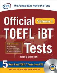 Official TOEFL iBT Tests (Official Toefl ibt Tests) 〈1〉 (3 CSM PAP/)
