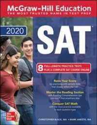 McGraw-Hill Education SAT 2020 (Mcgraw-hill Education Sat (Book only)) (CSM)