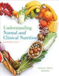 Understanding Normal & Clinical Nutrition (11TH)