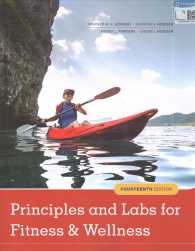 Principles and Labs for Fitness & Wellness + MindTap Health, 1 term (6 months) Access Card (14 PCK PAP)