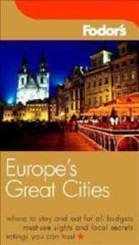 Fodor's Europe's Great Cities (Fodor's Europe's Great Cities) (5TH)