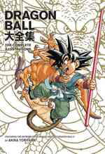 鳥山明「DRAGON BALL大全集-鳥山明ワールド」(英訳)<br>Dragon Ball : The Complete Illustrations (Dragon Ball)