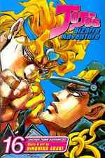 荒木飛呂彦「ジョジョの奇妙な冒険 第三部」(英訳)Vol. 16<br>Jojo's Bizarre Adventure 16 : Journey's End: Shonen Jump Advanced Manga Edition (Jojo's Bizarre Adventure)