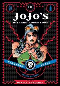 JoJo's Bizarre Adventure Part 2 Battle Tendency 1 (Jojo's Bizarre Adventure Part 2 Battle Tendency) 〈1〉