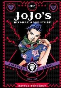 JoJo's Bizarre Adventure Part 2 Battle Tendency 2 (Jojo's Bizarre Adventure Part 2 & 3)