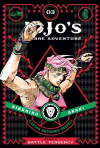 JoJo's Bizarre Adventure Part 2 Battle Tendency 3 (Jojo's Bizarre Adventure Part 2 Battle Tendency) 〈3〉