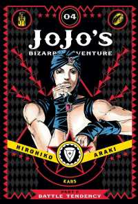 JoJo's Bizarre Adventure Part 2 Battle Tendency 4 (Jojo's Bizarre Adventure Part 2 Battle Tendency) 〈4〉