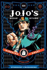 JoJo's Bizarre Adventure Part 3 Stardust Crusaders 1 (Jojo's Bizarre Adventure Part 2 & 3)