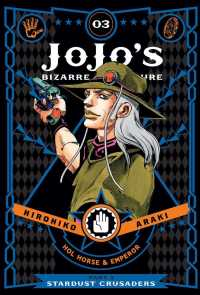JoJo's Bizarre Adventure Part 3 Stardust Crusaders 3 (Jojo's Bizarre Adventure Part 2 & 3) (TRA)