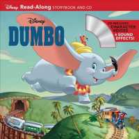 Dumbo Read-Along Storybook (Read-along Storybook and Cd) (PAP/COM)