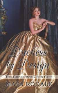 Duchess by Design (Thorndike Press Large Print Romance Series) (LRG)
