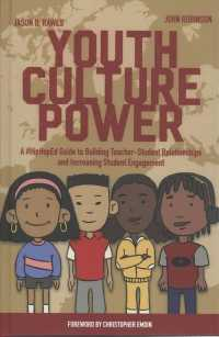 Youth Culture Power : A #HipHopEd Guide to Building Teacher-student Relationships and Increasing Student Engagement (Hip-hop Education: Innocation, In