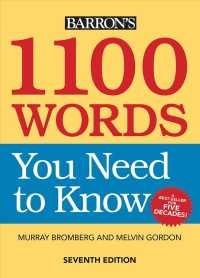 1100 Words You Need to Know (1100 Words You Need to Know) (7TH)