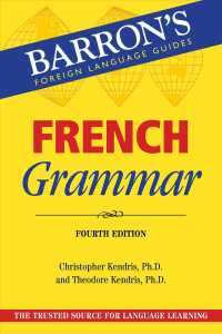 French Grammar (Barron's Foreign Language Guides) (4 BLG)