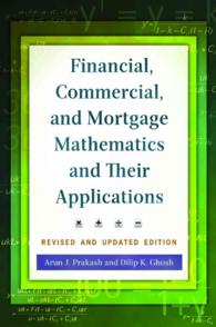 Financial, Commercial, and Mortgage Mathematics and Their Applications (REV UPD)