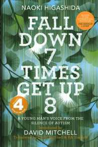 Fall Down Seven Times, Get Up Eight -- Hardback