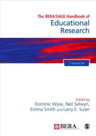 教育調査ハンドブック(全2巻)<br>The BERA/SAGE Handbook of Educational Research (2-Volume Set)