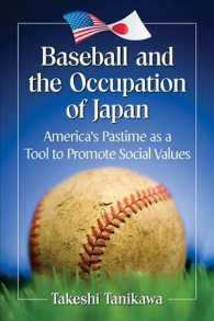 ベースボールと米軍の日本占領<br>Baseball and the Occupation of Japan : America's Pastime as a Tool to Promote Social Values