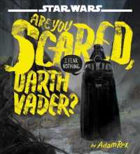 Are You Scared, Darth Vader? (Star Wars)