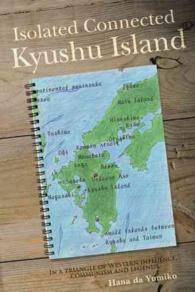 Isolated Connected Kyushu Island : In a Triangle of Western Influence, Communism and Legends
