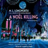 A Noel Killing (Verlaque and Bonnet Provencal Mystery) (Unabridged)