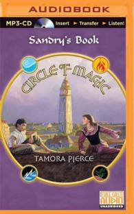 Sandry's Book (Circle of Magic) (MP3 UNA)