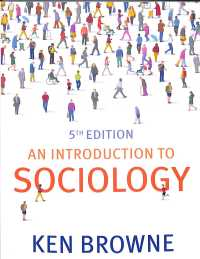 社会学入門(第5版)<br>An Introduction to Sociology (5TH)