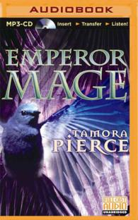 Emperor Mage (2-Volume Set) (MP3 UNA)