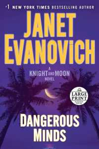 Dangerous Minds (Random House Large Print) (LRG)