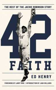 42 Faith (8-Volume Set) : The Rest of the Jackie Robinson Story (Unabridged)
