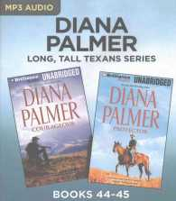 Courageous / Protector (2-Volume Set) (Long, Tall Texans) (MP3 UNA)