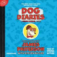 Dog Diaries (2-Volume Set) : A Middle School Story (Dog Diaries) (Unabridged)