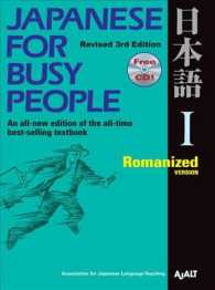 Japanese for Busy People I : Romanized Version (3 PAP/COM)