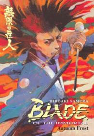 Blade of the Immortal 12 : Autumn Frost (Blade of the Immortal) 〈12〉