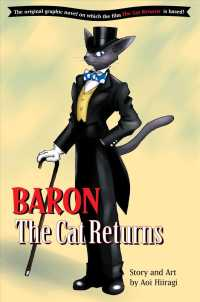 Baron : The Cat Returns Studio Ghibli library