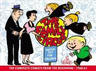 The Family Circus : The Complete Comics from the Beginning - 1960-61 〈1〉
