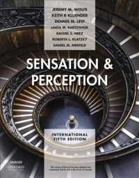 感覚と知覚(第5版)<br>Sensation & Perception -- Paperback / softback (5 Revised)