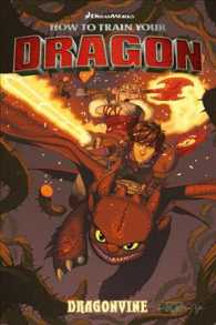 How to Train Your Dragon : Dragonvine (How to Train Your Dragon)