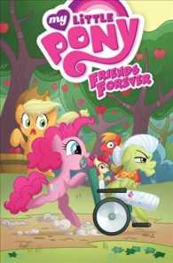 My Little Pony Friends Forever 7 (My Little Pony)
