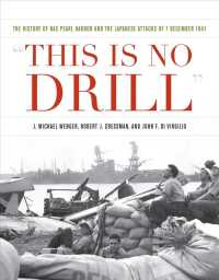 This Is No Drill : The History of Nas Pearl Harbor and the Japanese Attacks of 7 December 1941 (Pearl Harbor Tactical Studies)