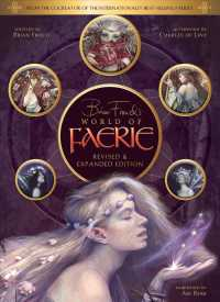 Brian Froud's World of Faerie (HAR/PSTR E)