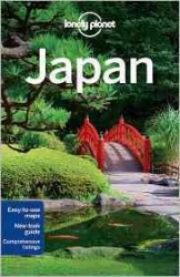 Lonely Planet Country Guide Japan (Lonely Planet Japan) (12TH)