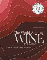 The World Atlas of Wine (World Atlas of Wine) (8 Revised)
