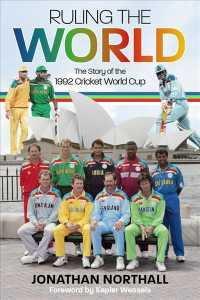 Ruling the World : The Story of the 1992 Cricket World Cup