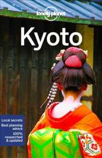 Lonely Planet Kyoto (Lonely Planet Kyoto) (7 FOL PAP/)