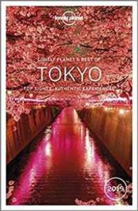 Lonely Planet Best of Tokyo 2019 (Travel Guide) -- Paperback / softback (2 New edit)