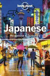 Lonely Planet Japanese Phrasebook & Dictionary (Lonely Planet. Japanese Phrasebook) (9 RFC PAP/)