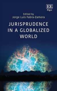 グローバル世界の法律学<br>Jurisprudence in a Globalized World