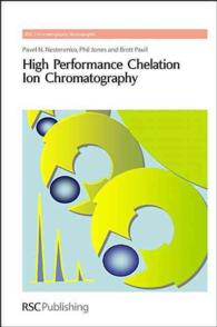 High Performance Chelation Ion Chromatography (Rsc Chromatography Monographs)